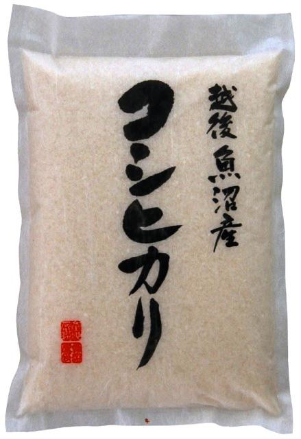 魚沼産コシヒカリ2kg